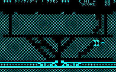 Slik ser Mindwares Steam-versjon av MZ-80-spillet ut.