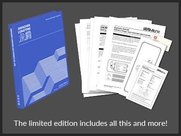 Du kan forhåndsbestille en fysisk versjon – her er manualen.