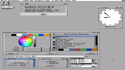 Ny Workbench for gamle Amiga-er.