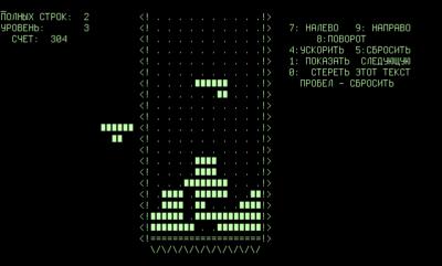 Pajitnovs versjon. Bilde fra Wikipedia.
