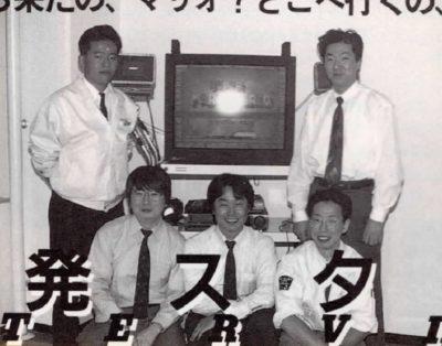 Teamet bak spillet. Fra venstre: Hideki Konno, Toshihiko Nakago, Shigeru Miyamoto, Takashi Tezuka og Koji Kondo. (bilde fra spillets offisielle guide-bok, scannet av shmupnations.com).