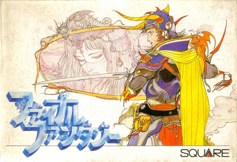 Den japanske boksen. Bilde: Mobygames.