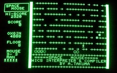 Dette er en versjon av spillet som jeg kjører på min egen Sharp MZ-80A.