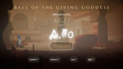 Et «enkelt» eksempel som kun inneholder ett ord.