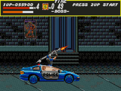 Man vet det er trøbbel i gatene når politiet må bruke bazooka.